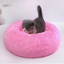 Pet Washable Round Long Hair Fall/Winter Mat, Cat And Dog Breathable Sofa, Super Soft Plush Pad Supplies