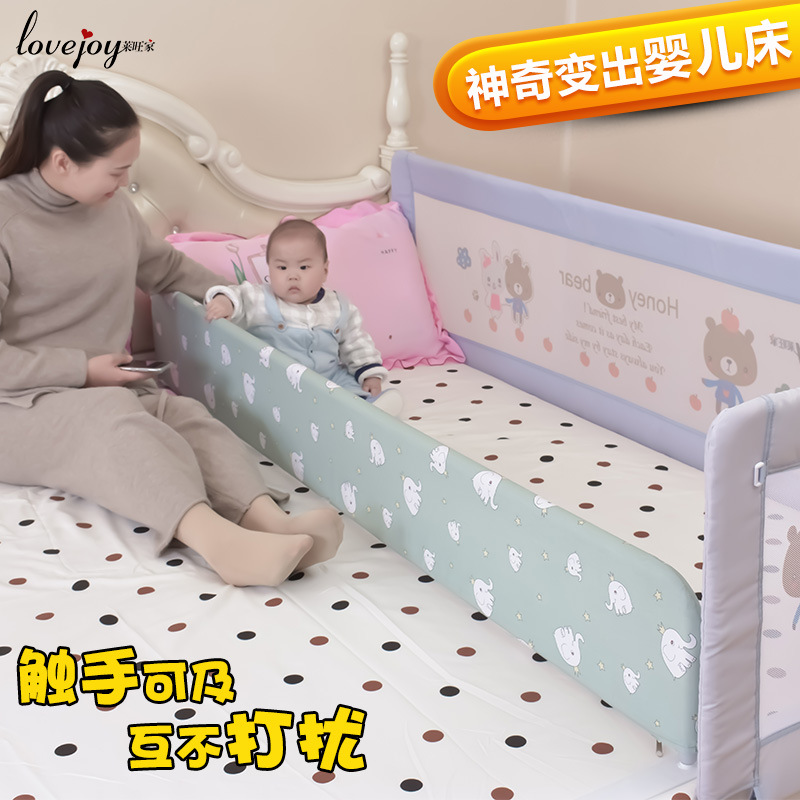 Baby Bed Fence Anti-fall Cotton Bed Rails Children's Bed Artifact Baby Baby Pressure Isolation Bed