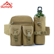 Travel Sport Backpack Climbing Men Tactical Backpacks Waist Bag Camping Trekking Rucksack Hiking Outdoor Bags