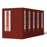 5 шт./компл. Китайская каллиграфия Стандартный словарь включает прописью сценариев прописью