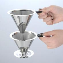 Reusable Double Stainless Steel Holder Mesh Drip Funnel Baskets Drif Coffee Filter Cone Cup Brewer Tools with Base