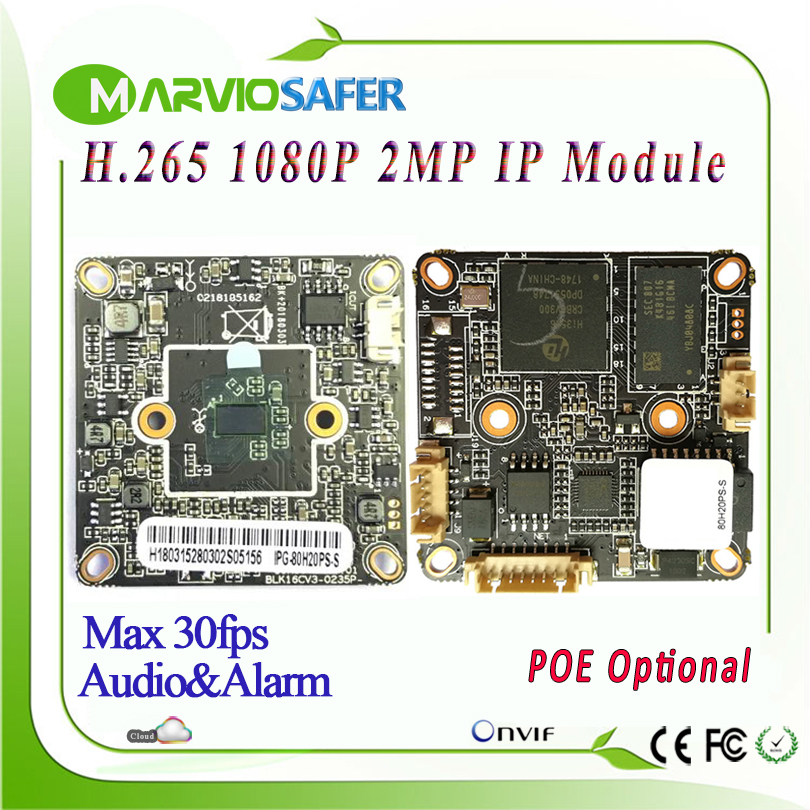 H.265 2MP 1080P Full HD High Definition CCTV IP Camera Board Modules DIY your Network security video surveillance System Onvif h 265 h 264 2mp full hd 1080p high definition cctv ip network camera board module upgrade your ipcam video system poe optional
