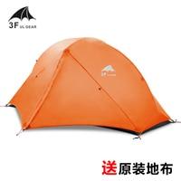 3F Piaoyun 1 210T 4 Season Single Tent Ultralight Rainproof Wind Resistance With Footprint