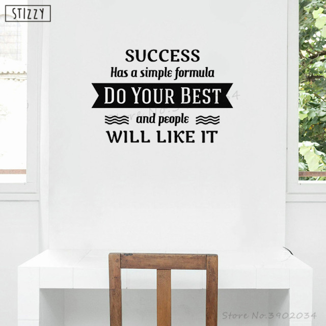 stizzy wall decal inspirational quotes success do your best vinyl