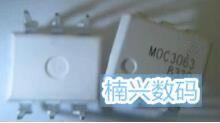 20 шт. MOC3083 MOC3083M FSC DIP-6 новых ...