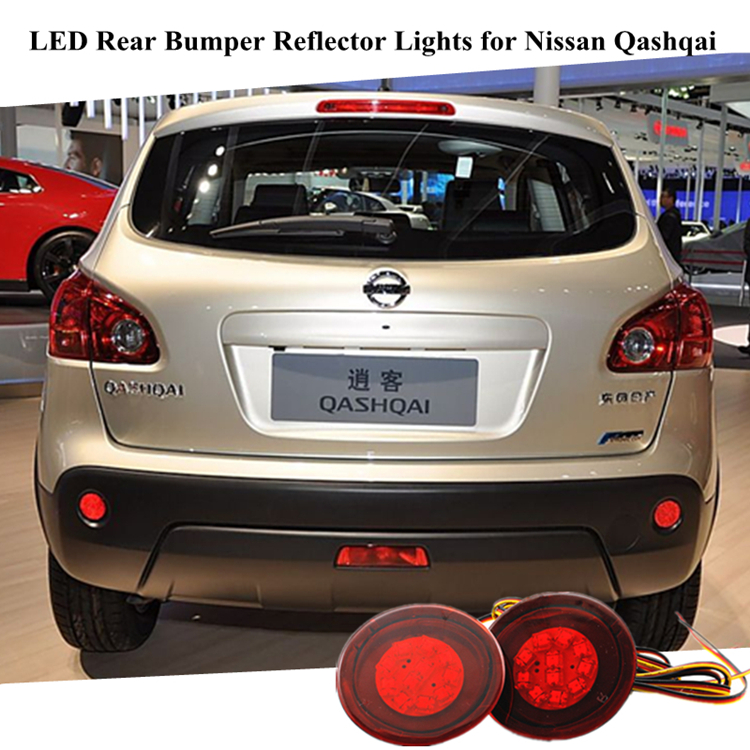 OKEEN LED Rear Bumper Reflector Light Round Red Parking Warning Stop Brake Lights Night Running Tail Fog Lamp For Nissan Qashqai rear bumper reflector light for nissan juke murano sentra quest infiniti fx35 fx37 fx50 led red fog parking brake tail lamp
