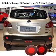 Okeсветодио дный en светодиодный задний бампер отражатель света круглый красный парковка Предупреждение стоп огни ночь бег Хвост Туман лампа для Nissan Qashqai
