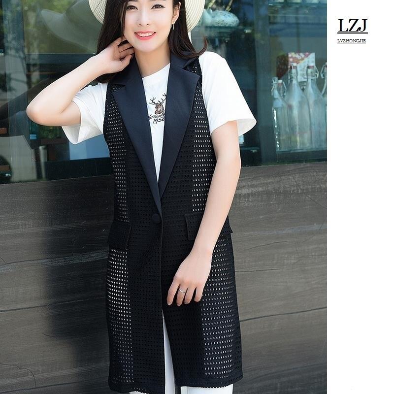 Lzj المرأة الجديدة 2017 أسود طويل سترة - ملابس نسائية