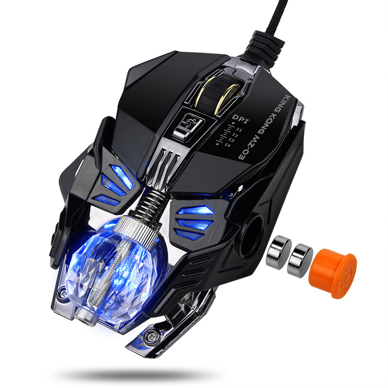 New Product Gaming Mouse Macro Programming Professional Wired Game Metal Detachable Mouse Free Weight Block Crystal Ball 1