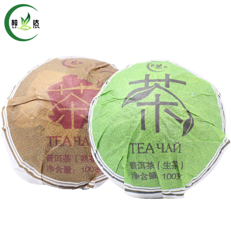 On Promotion* 2 kinds Jia Mu Te Menghai Tuo Cha Puer Tea 100g Ripe+100g Raw Chinese Puer Tea
