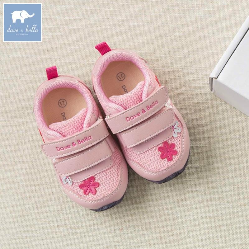 Db7010 Дэйв Белла весна-осень для маленьких девочек розовый neakers спортивная обувь Брендовая обувь