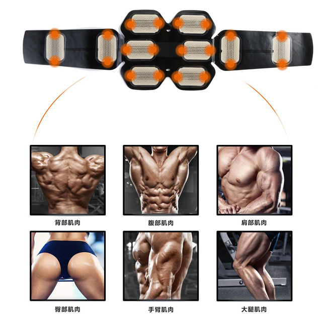 Abdominal Muscle Trainer Electronic Muscle Exerciser Machine Fitness Toner Waist Exercise Toning Gear Home Workout Gym Equipment
