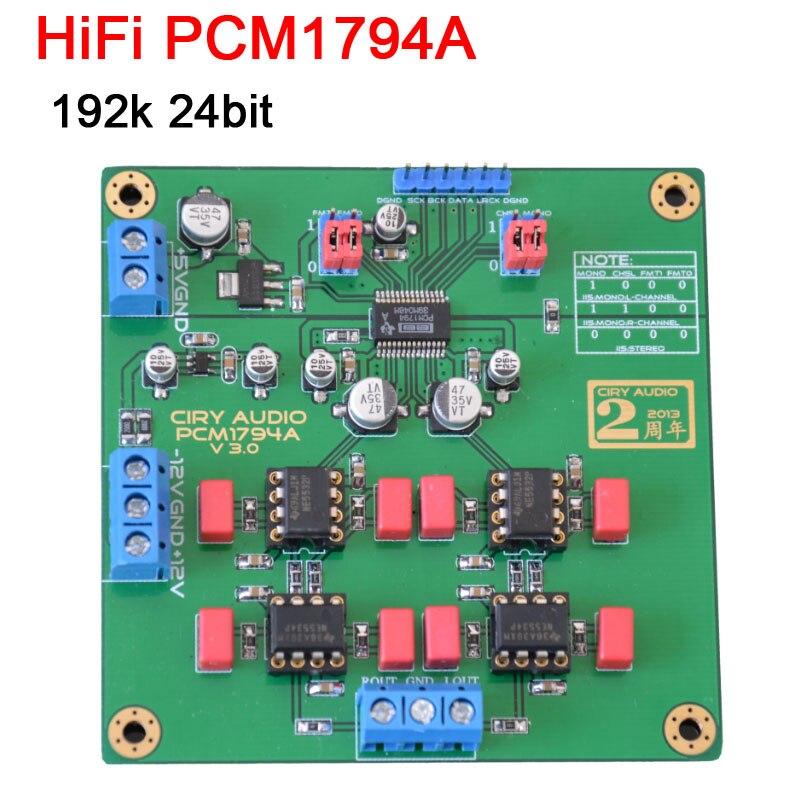 HiFi PCM1794A Module DAC Decoder Module 192k 24bit IIS PCM1794 DAC board L