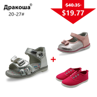 APAKOWA 3 Pairs Girls Shoes Summer Sandals Spring Autumn Casual Shoes Sneakers Color Randomly Sent for One Package EU SIZE 20 27