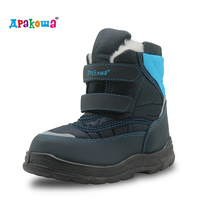 Apakowa Winter Waterproof Boys Boots Mid Calf Rubber Children S Shoes Warm Plush Pu Leather Snow