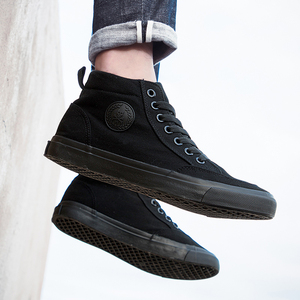 Image 5 - ZYYZYM Shoes Men Spring Autumn Lace up High Top Style Men Vulcanize Shoes Fashion Flats Youth Men Canvas Shoes Sneakers