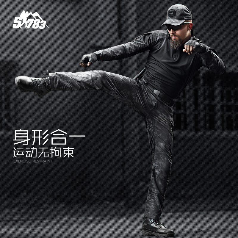 51783 Military Uniform Multicam Army Combat Shirt Uniform Tactical Pants long sleeve Camouflage Hunting Clothes Ghillie Suit spring autumn military camouflage army uniform ghillie suit jacket and trousers hunting clothes with cap face mask for hunting