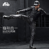 51783 Military Uniform Multicam Army Combat Shirt Uniform Tactical Pants long sleeve Camouflage Hunting Clothes Ghillie Suit