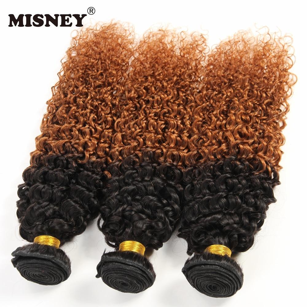 Бразильские не Реми волосы 3 пучка Джерри Кудрявые человеческие волосы Extnsions двухтонный Омбре T1B30 волосы уток