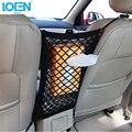 New Black Car Storage Net Organizer Pockets 33X23cm Car Elastic Seat Bag Mesh Truck Holder Hooks Hanging For Tools Mobile Phone