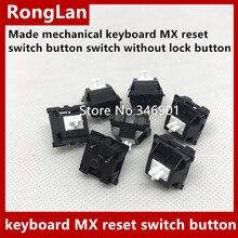 [SA] сделано механической клавиатурой MX Сброс переключатель кнопка без блокировки Кнопка фреттинг PB-014- 200 шт./лот