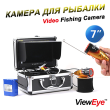 ViewEye Visible Fish Finder Underwater 1000TVL 7″ Color 12 LED Plastic Shell Under Water Monitor Video Camera For Fishing Night