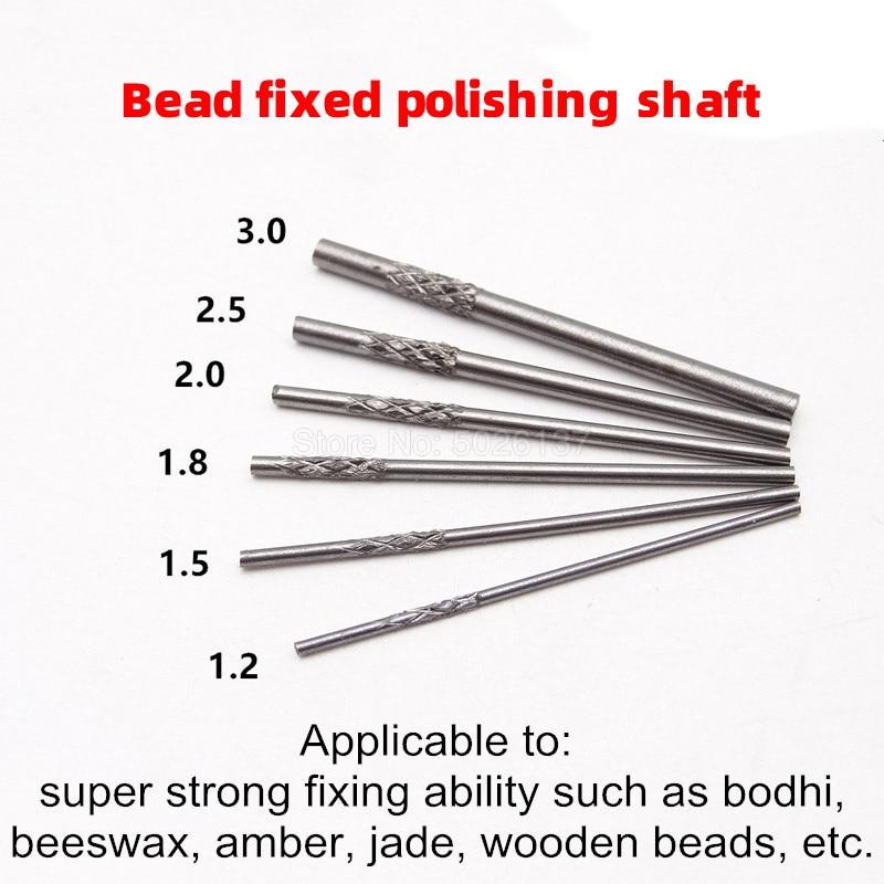 1Pcs Buddha Beads Polishing Axis Fixed Needle Wood Bead Machine Tools Shaft Mounting Ball Knife Shafts Woodworking Wooden Tool