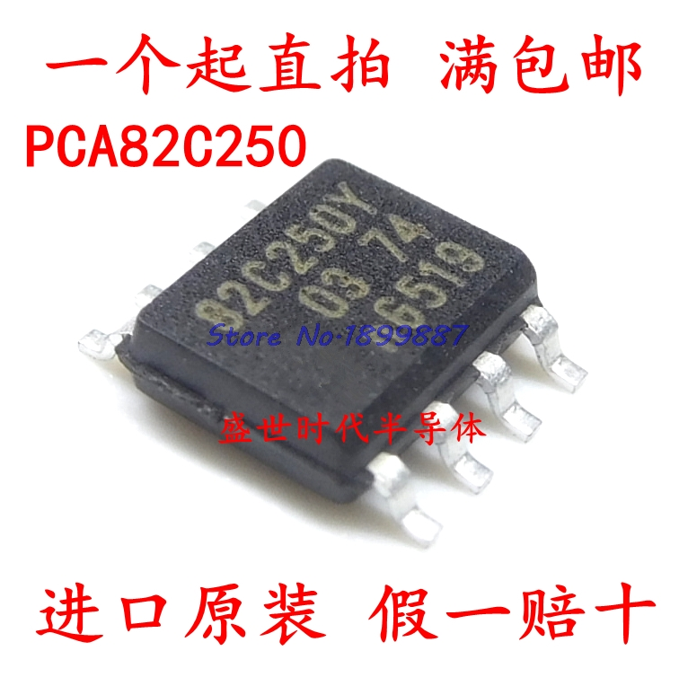 5pcs/lot PCA82C250T SOP8 PCA82C250 SOP 82C250Y A82C250 In Stock