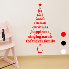 2017 New Arrival Merry Christmas Tree Wall Stickers Vinyl Home Wall Decor Decals Art Decals Wallpaper