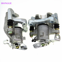 HONGGE 1 Pair 2.0 1.8 Rear Brake Caliper Pump Assembly For TT A3 Seat Leon Toledo II VW Bora 4 Golf MK4 1J0 615 423 B 1J0615424B