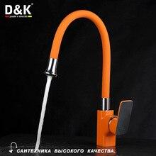 D&K Высококачественный однорычажный смеситель для кухни с гибким изливом, материал из латуни, Керамический картридж 38.5мм, кран для кухни, Вращение на 360 градусов, оранжевая+ хромированная Большой тяжелый DA1432913