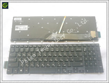 New Backlit Russian Keyboard for DELL 15 5567 7559 5665 15-7000 5765 5767 5565 RU Black keyboard with backlit