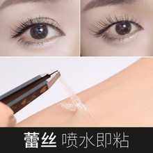 A roll of a single 360 stick fiber double eyelid stickers water self-adhesive glueless lace double eyelids roll tube makeup tool(China)