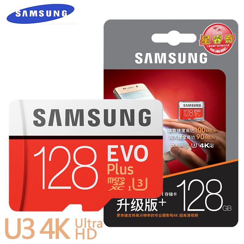 SAMSUNG EVO + Micro SD 32G C10 UHS-I Class10 80 mb/s SDHC Classe Cartão de Memória TF/SD Cards trans Flash SDXC 64 GB 128 GB frete grátis