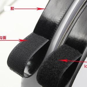 2cm*25Meters Adhesive Fastener