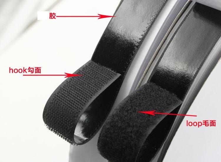 2cm*25Meters glue Adhesive Hook and Loop Fastener tape sticky back fastener tape White Black glue sticky straps