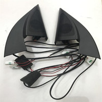 For Kia RIO 4 (2017) / for Kia k2 (2017) Triangle tweeter speaker black car styling audio trumpet speakers with cables a set