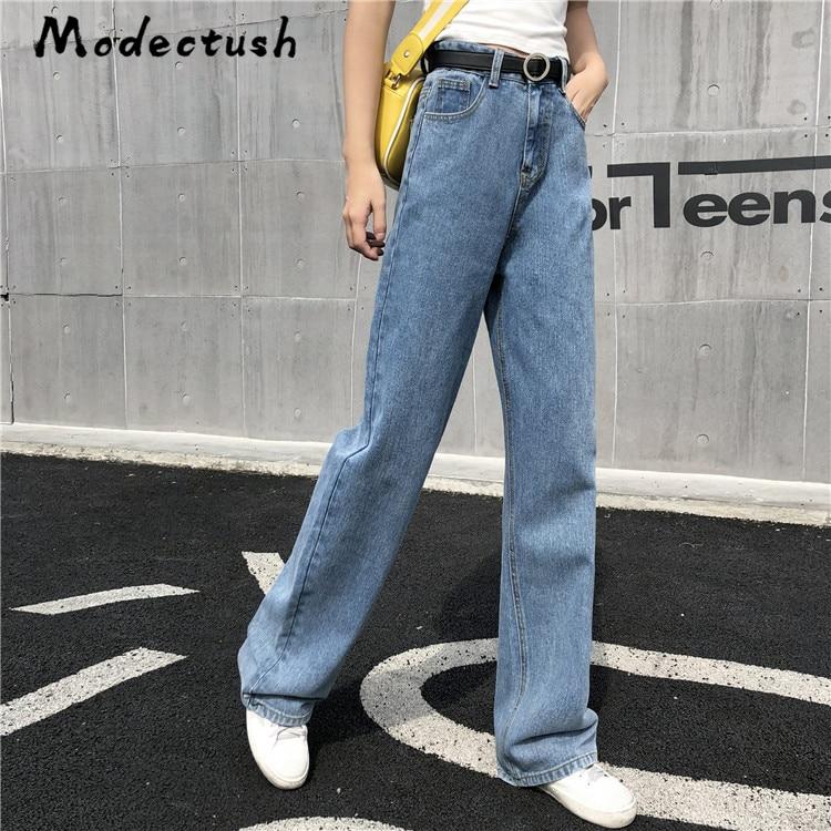 Modecrush Casual Fashion Womens Vintage Wide Leg Pants 2019 Summer High Waist Denim Jeans Loose Leisure Chic Trousers Korean