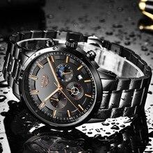 Relojes 2018 שעון גברים ליגע אופנה ספורט קוורץ שעון Mens שעונים למעלה מותג יוקרה עסקים עמיד למים שעון Relogio Masculino