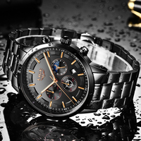 Luxury men's watch. VIP Art Fashion