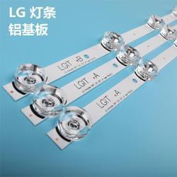 Tira conduzida da barra do diodo emissor de luz da tevê para lg innotek drt 3.0 32 32lb550b-za 32lb5600-uh 32lb561b-sc 6916l-1975a lc320due lv320due