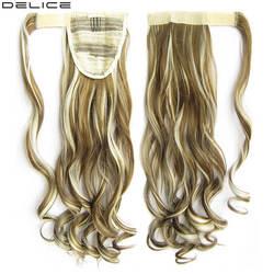 Delice 55 см женский зажим в вьющиеся длинные конский хвост синтетические волосы хвостики с волшебной лентой обернуть на волосы