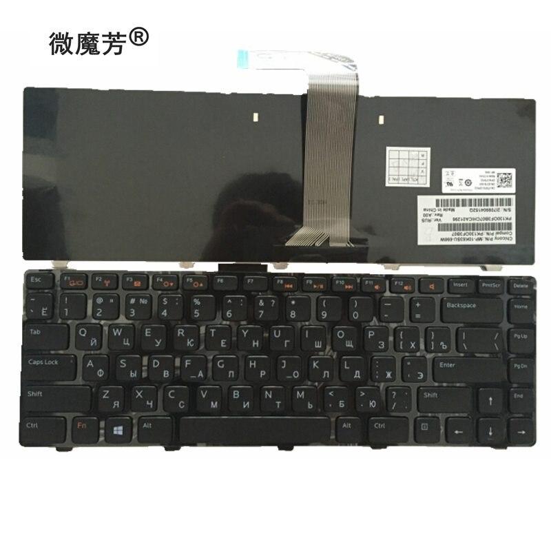 RU FOR DELL N5050 5040 N7520 Vostro V3000 v3360D V3450D v3460D v3560D N4110 M4040 M4050 14VR M411R N4040 N4050 Keyboard Russian russian keyboard for dell a840 a860 vostro 1014 1015 1088 pp37l r811h 0r811h r818h 0r818h pp38l ru black v080925bs1