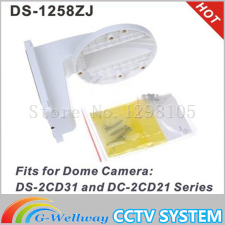 DS-1258ZJ Wall Mount bracket cctv accessories For Dome Camera DS-2CD31 and DC-2CD21 Series free shipping 10 pieces cctv accessories camera bracket metal wall mount bracket for cctv camera wall mount bracket 03