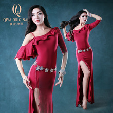 Belly dance clothing martial arts suit 2017 new spring dress sexy dress suit