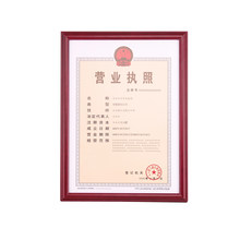 Wall Mounted & Countertop Wooden Document Diploma Frames for Diploma,Certificate,Picture and Poster WP024(China)