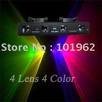 RGVY 4 Color DJ Laser Stage Light Club Party Disco DMX