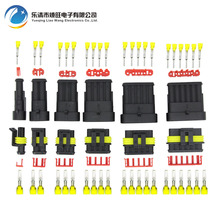 30 sets contain (1+2+3+4+5+6P)  AMP 1.5 Connectors male and female Plug, Automotive waterproof connectors Xenon lamp connector
