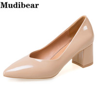 Mudibear Pointed Toe Pumps High Heels Shoes Woman Patent Leather Black White Beige Colors Women Casual