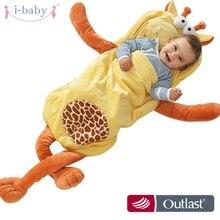 Я-детка спальный мешок мультфильм детское постельное белье Slumber сумки для Одеяло новорожденный Сакс малыша Обёрточная бумага Safari пеленание